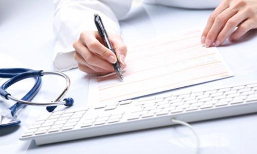 ACS en cas d'AAH : une aide pour payer sa mutuelle ?