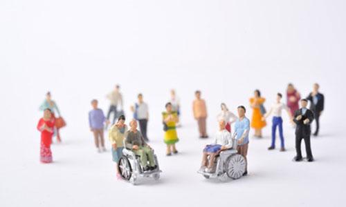 Allocation supplémentaire d'invalidité (ASI) : pour qui ?