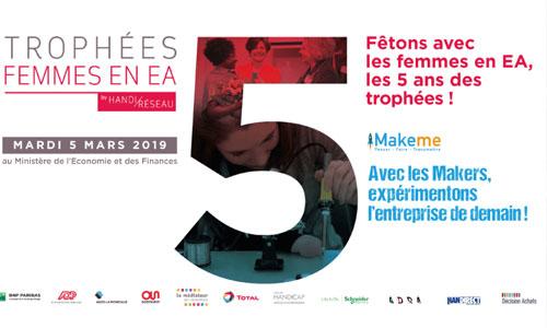 """Femmes en entreprises adaptées : des trophées """"girl power"""" !"""