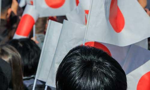 Japonais handicapés stérilisés de force : déni de justice
