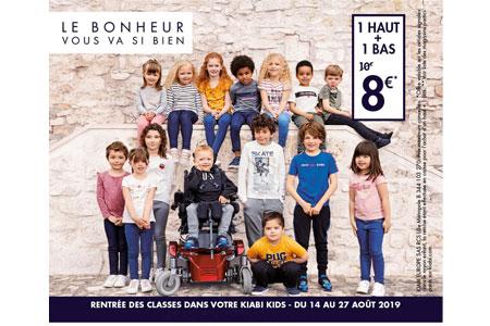 Loukas, 5 ans, en fauteuil, un mannequin inspirant!