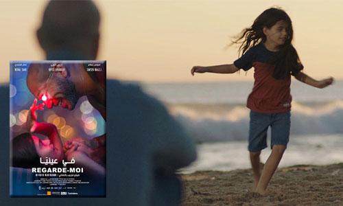 """""""Regarde-moi"""" : un drame émouvant sur l'autisme"""