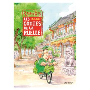 Les contes de la ruelle (image 1)