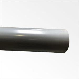 Main Courante Intérieure en PVC HOPI
