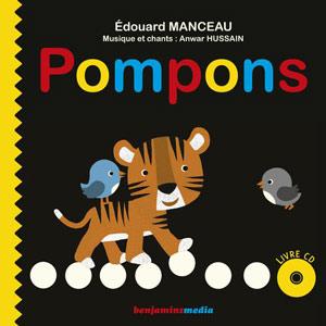 Pompons (image 1)